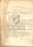 RECOMANDARE, AL. CIUCURENCU PENTRU PICTORUL VASILE GRIGORE, 1965