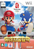 Mario and Sonic at the Olympic Games - Beijing 2008 - Nintendo Wii [Second hand], Actiune, 3+, Multiplayer