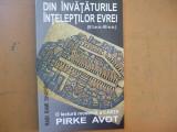 Din invataturile inteleptilor evrei Pirke avot lectura moderna Rami Shapiro 2002