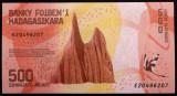 Madagascar 500 Ariary 2017 UNC necirculata **