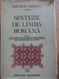 Sinteze De Limba Romana - Theodor Hristea ,418563