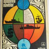 EPOPEEA NAVELOR - ALEXANDRU RETINSCHI, Editura Albatros 1979