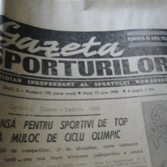 Ziarul Sportul (17 iulie 1990)