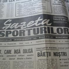 Ziarul Sportul (14 septembrie 1990)