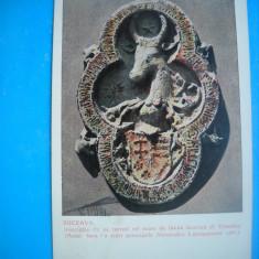 HOPCT 182 KA STEMA MOLDOVEI BISERICA SF DIMITRIE -SUCEAVA 1906-NECIRCULATA, Printata