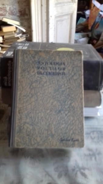 Antologia poetilor decembristi , 1951