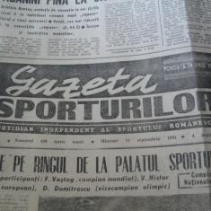 Ziarul Sportul (11 septembrie 1990)