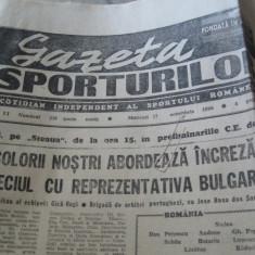 Ziarul Sportul (17 septembrie 1990)