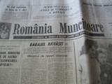 Ziarul ROMANIA MUNCITOARE (nr.30 din 1 martie 1990)