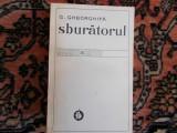 Sburatorul - G. Gheorghita