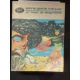 UN VEAC DE SINGURATATE - GABRIEL GARCIA MARQUEZ