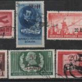 1952,Romania-STAMPILATE-Lot 1952,calitatea a doua, Stampilat