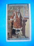 HOPCT  182 PA STEFAN CEL MARE SI SFANT DOMNUL MOLDOVEI-SUCEAVA 1906-NECIRCULATA, Printata