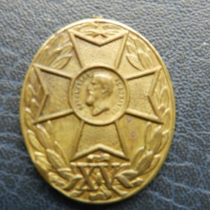 Medalie Rasplata serviciului militar XV ani, Carol I