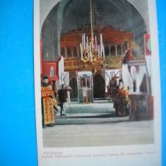 HOPCT 182 ZD  INTERIOR  VECHEA MITROPOLIE  -SUCEAVA 1906-NECIRCULATA, Printata
