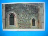 HOPCT 182 RA VECHEA MITROPOLIE -SUCEAVA 1906-NECIRCULATA, Printata