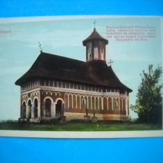 HOPCT 182 NA BISERICA ADORMIREA MAICII DOMNULUI  -SUCEAVA 1906-NECIRCULATA, Printata