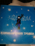 Discuri vinil Rusesti pentru copii,discuri vinil vintage de colectie,lot 6 buc, Melodia