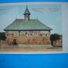 HOPCT  182 YC  CAPELA ZIDITA /VECHEA MITROPOLIE  -SUCEAVA 1906-NECIRCULATA, Printata