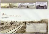Moldova 2017 - Aniv. - Calea ferata Bender - Galati, Locomotiva, Gari, Dupa 1950