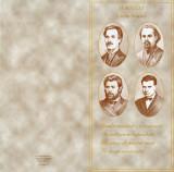 Moldova 2018, Eminescu, Creanga, Necirculata, Printata