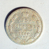 Moneda  15   Kopeici 1864, Europa, Argint