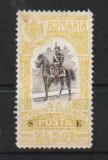 """1906 Romania,LP 64 j-Expozitia Generala,supratipar """"SE""""(val.2,5LEI)-MH, Nestampilat"""