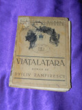 Duiliu Zamfirescu - Viata la tara ed 1922 (f0761, Duiliu Zamfirescu