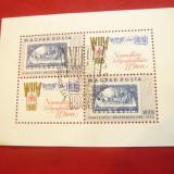 Colita Expozitia Filat. Wipa 1965 ,stamp. I zi Ungaria, Stampilat