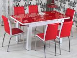 Masa extensibila cu scaune rosu