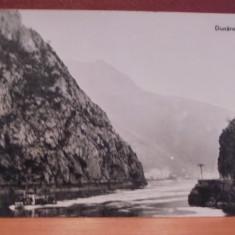 R.P.R. - DUNAREA LA CAZANE - NECIRCULATA., Fotografie