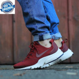"ADIDASI ORIGINALI 100%  Nike  PRESTO FLY ""Dark rouge"" nr 41;42"