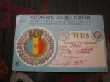 Carnet acr an 1979 a5