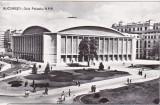 Bnk cp Bucuresti - Sala Palatului RPRi - necirculata, Printata