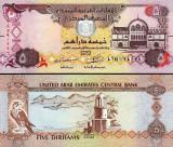 Emiratele Arabe Unite 2015 - 5 dirhams UNC