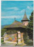 Bnk cp Manastirea Voronet - Vedere - circulata - marca fixa, Printata