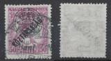 1919 Romania emisiunea Oradea Zita Koztarsasag 50 filler timbru stampilat, Istorie