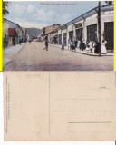 Targu Ocna (jud.Bacau)- Strada Carol I, Necirculata, Printata
