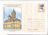 bnk ip Intreg postal Targoviste - Manastirea Dealu - necirculat 2001
