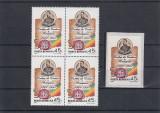 ROMANIA 1994 LP 1334 - 30 ANI INFIINTARE CURTEA  CONTURI A ROMANIEI BLOC 4+1 MNH, Nestampilat