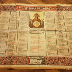 Calendar ortodox de perete din anul 1992