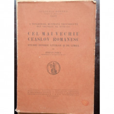 CEL MAI VECHIU CEASLOV ROMANESC - STEFAN PASCA