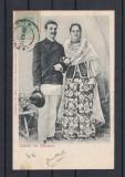 SALUTARI DIN ROMANIA   PORTUL  NATIONAL ROMAN  CLASICA TCV  CIRCULATA 1903 UPU, Printata