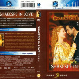 Shakespeare in Love, DVD, Altele, columbia pictures