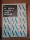 METODICA PREDARII LIMBII ROMANE-ION BERCA BUCURESTI 1971