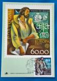 PORTUGALIA, 1980, NAVIGATIE, VASCO DA GAMA, EUROPA, CARTE MAXIMA, Stampilat