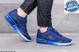 "ADIDASI ORIGINALI 100% Nike Air Max SEQUENT ""Blue STAR ""  nr 40.5"