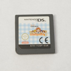 Joc Nintendo DS 3DS 2DS - Cooking Mama 2, Toate varstele, Single player