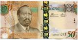 Bancnota Botswana 50 pula 2014, UNC