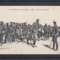 MILITARA   PRIZONIERI  BULGARI